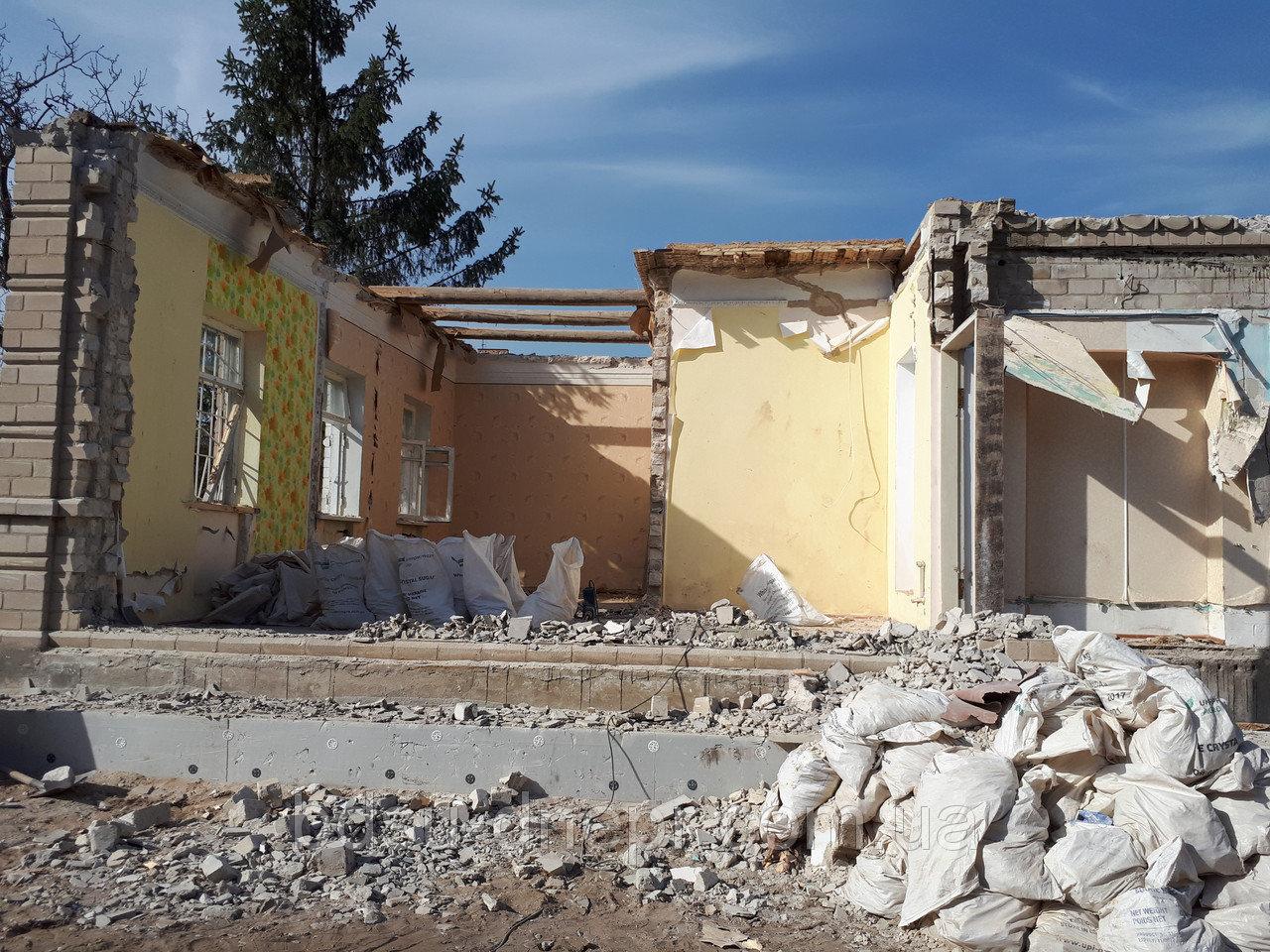 Демонтаж здания Киев