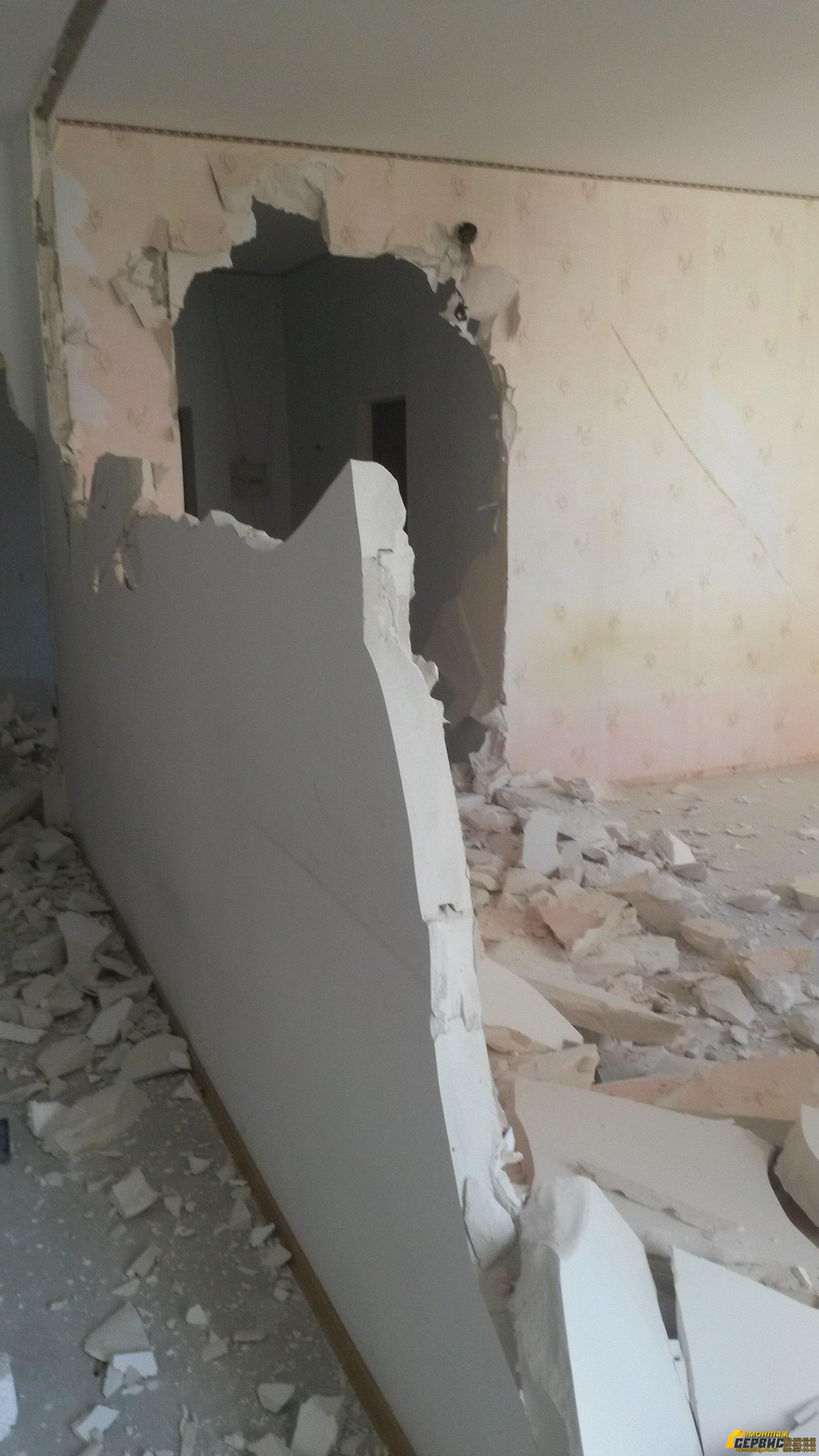 Демонтаж перегородок Киев