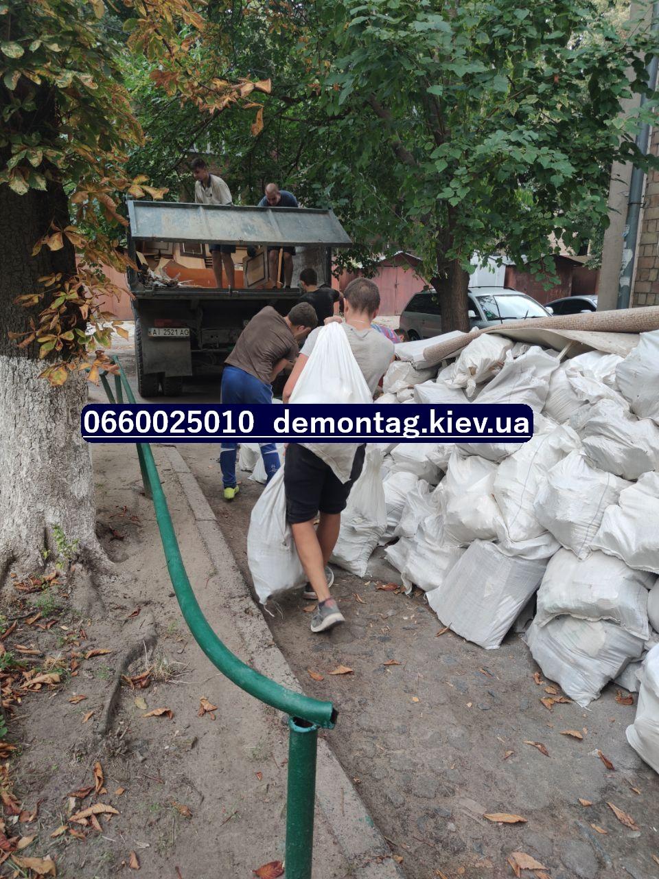 Демонтаж квартиры Киев недорого 0660025010