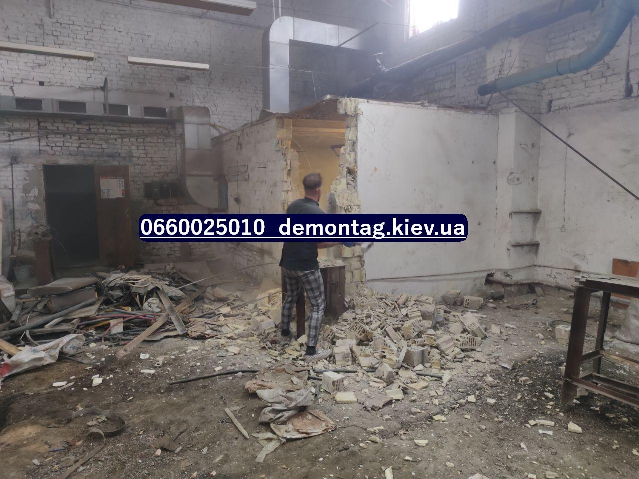 Демонтажные работы по Киеву