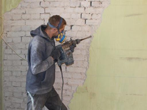 Демонтаж штукатурки Киев